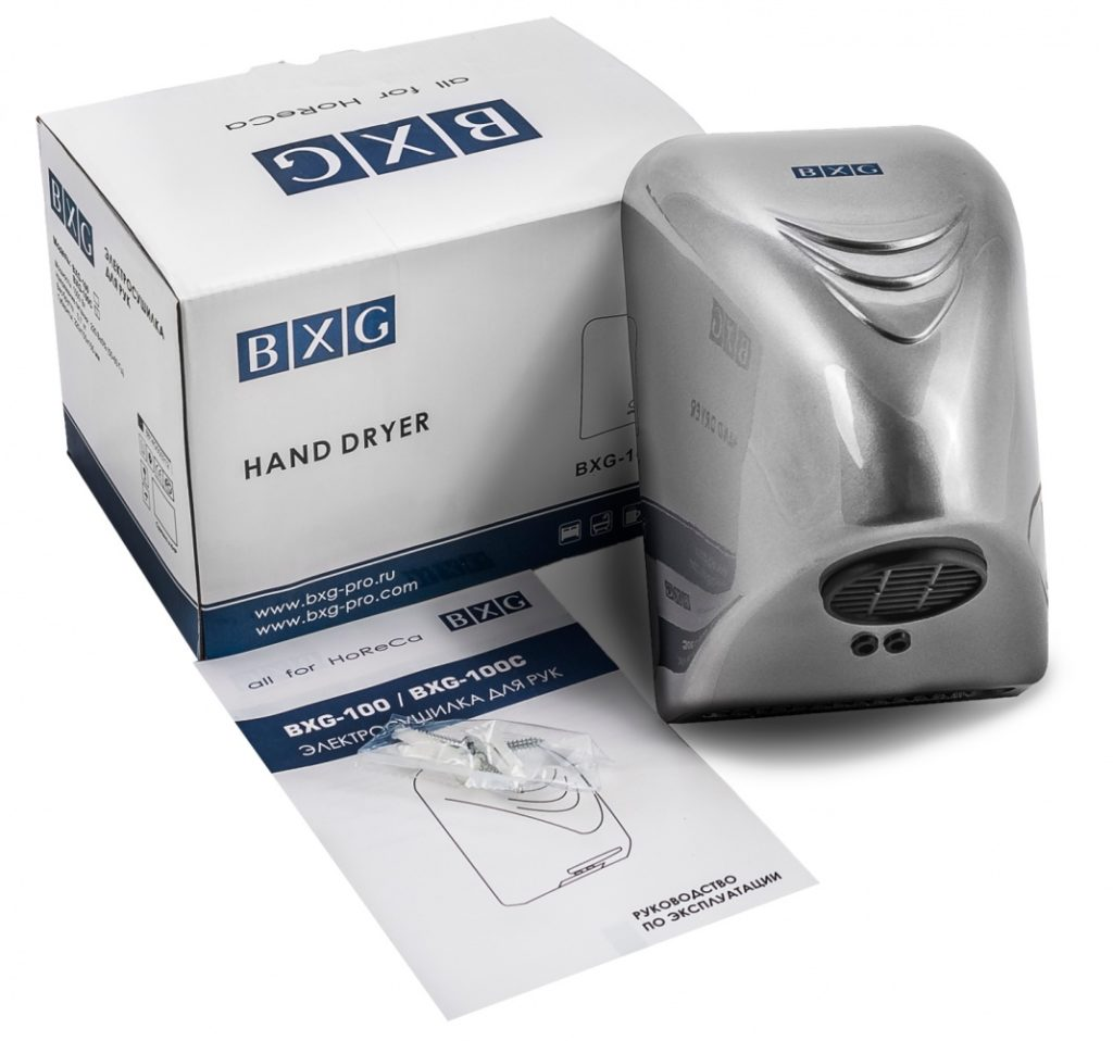 На фото: BXG-100. Самая простая и экономически доступная модель сушилки для рук