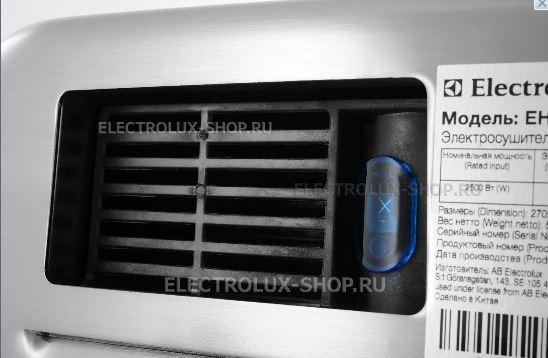 Выпускное отверстие сушилки Electrolux EHDA-2500