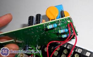DSCN6429-300x185.jpg