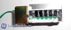 DSCN6440-300x128.jpg