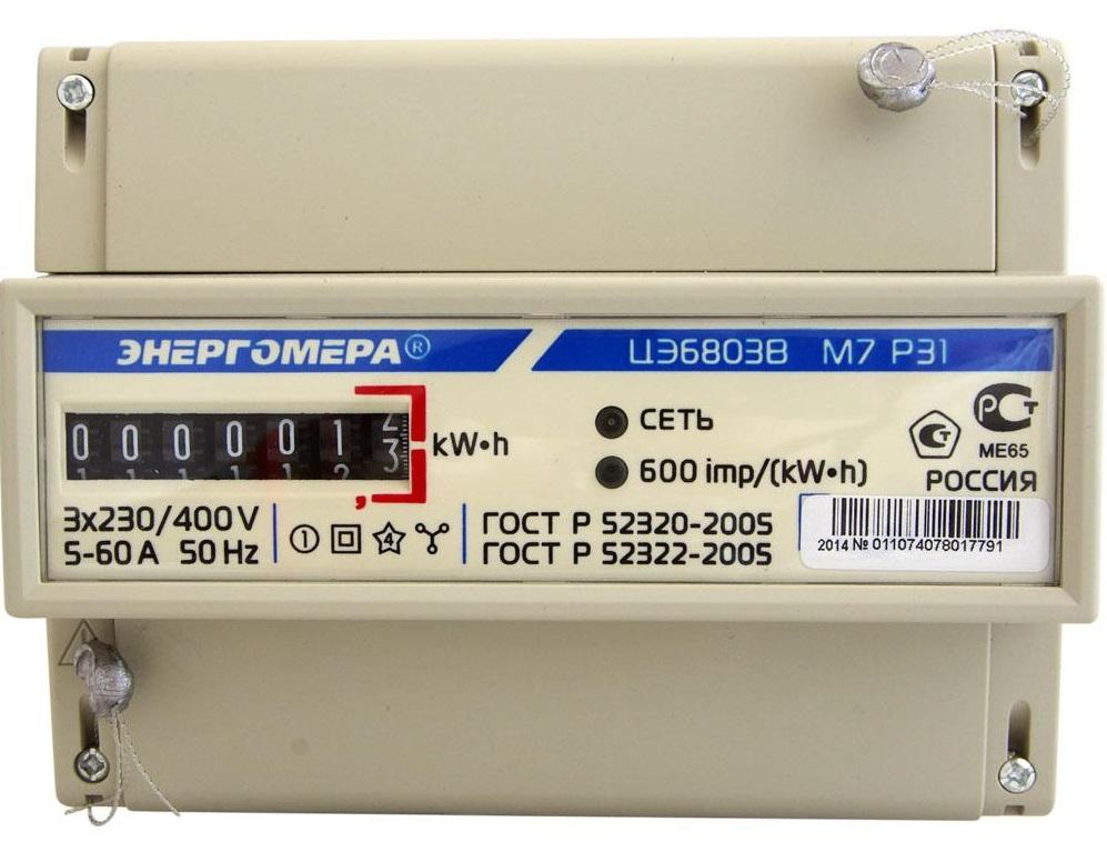 schetchik-energomera-ce6803v-1-220-380v-1-75a-din-m7-r32.jpg