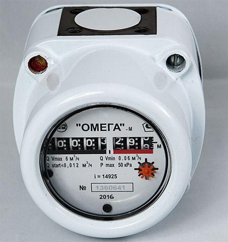 omega-g6.jpg