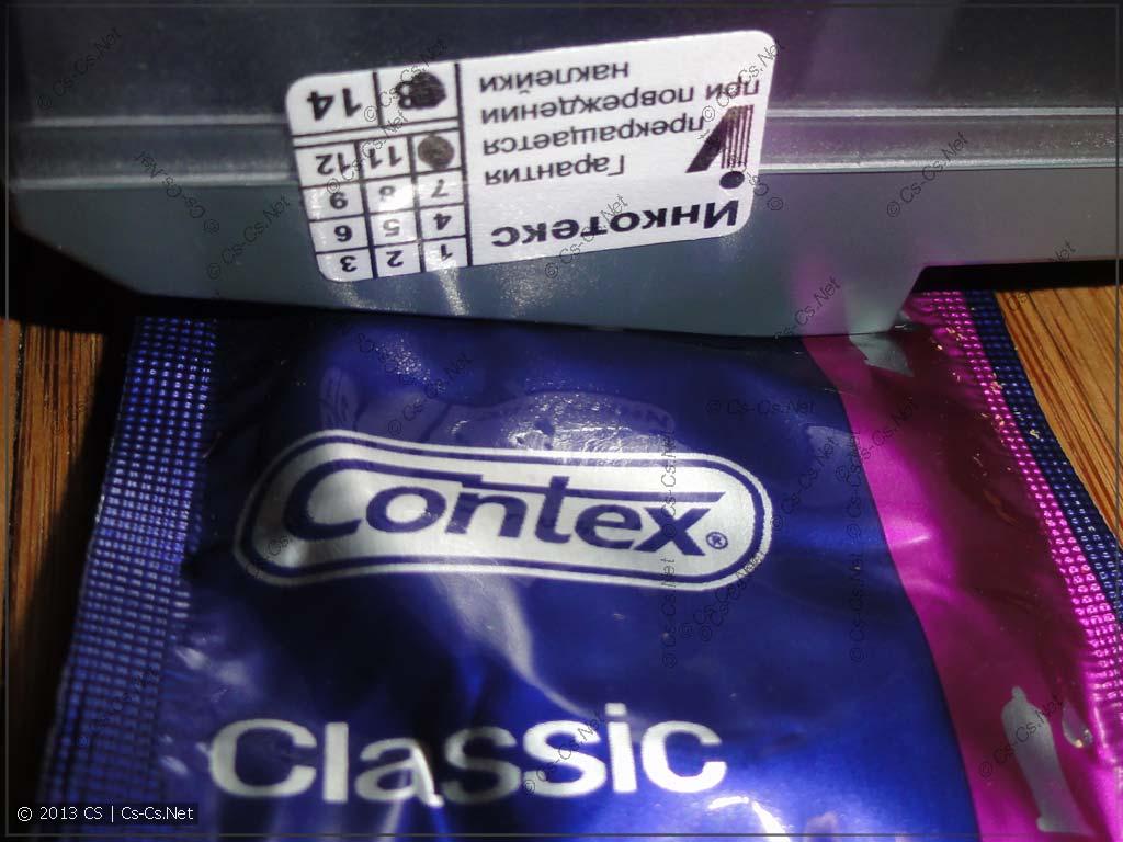Mc206_08-Incotex.jpg