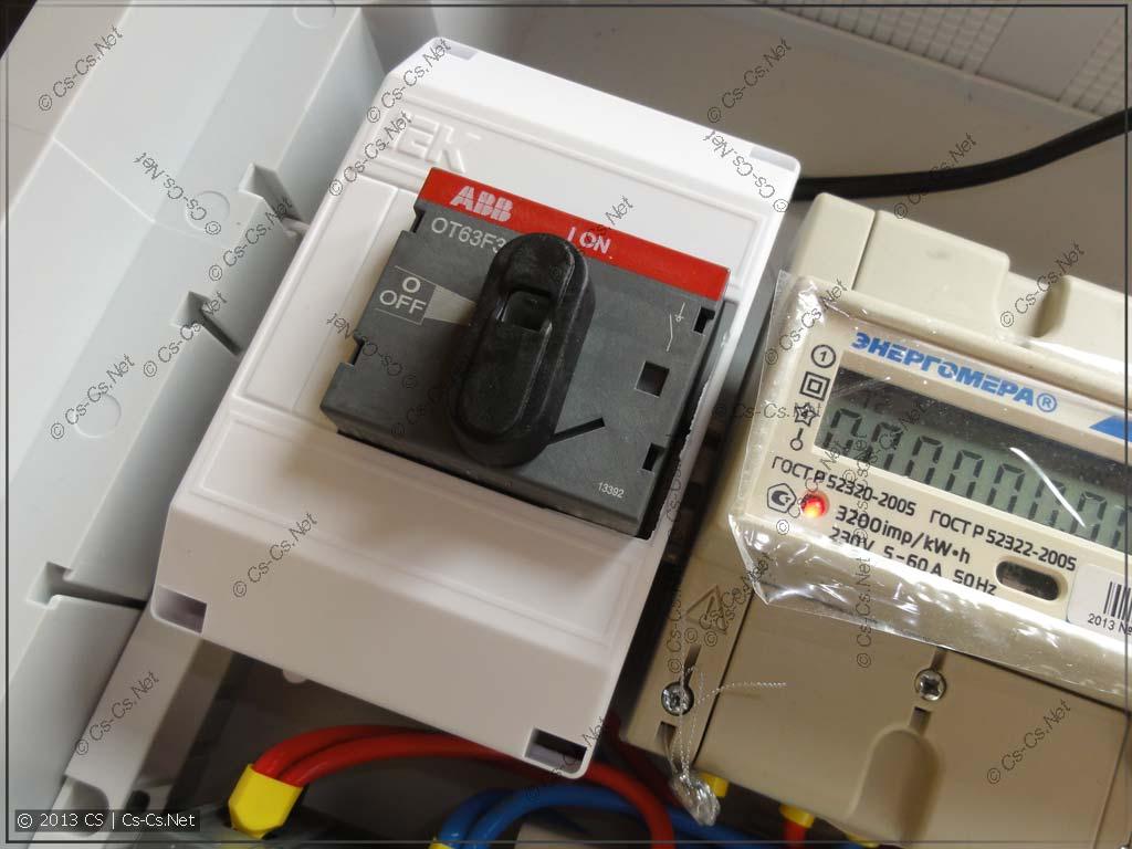 Mc206_17-PlomboBox.jpg