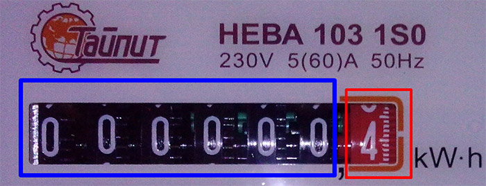 pokazanija-neva-103.jpg