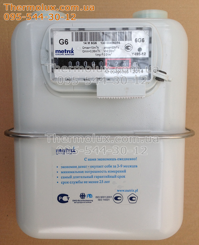 gazovyj-schetchik-metrix-G-6-membrannyj-perednjaja-panel-i-displej.jpg
