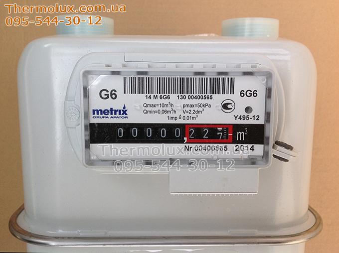 gazovyj-schetchik-metrix-G-6-vneshnij-vid-perednjaja-panel.jpg