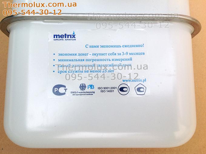 gazovyj-schetchik-metrix-G-6-nizhnjaja-chast-firmennaja-naklejka.jpg