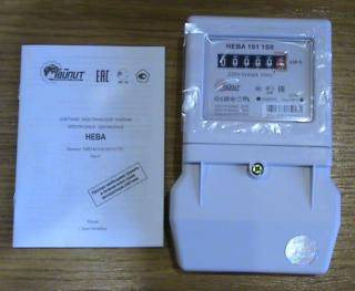 neva-101-1so-320x263.png