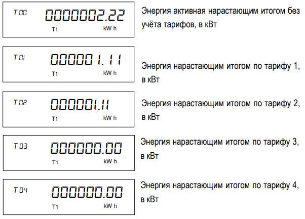 tarify.jpg