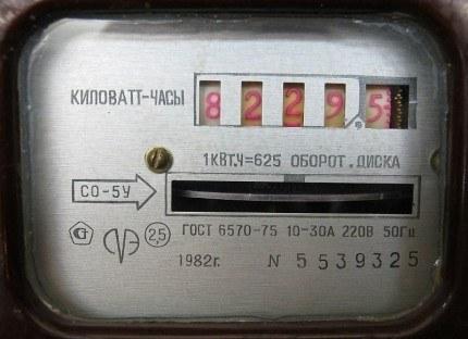 so-5u.jpg