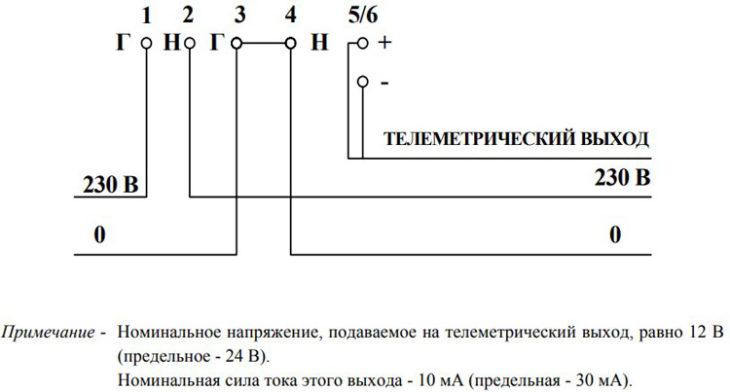 shema-podkljuchenija-merkurij-1-1.jpg