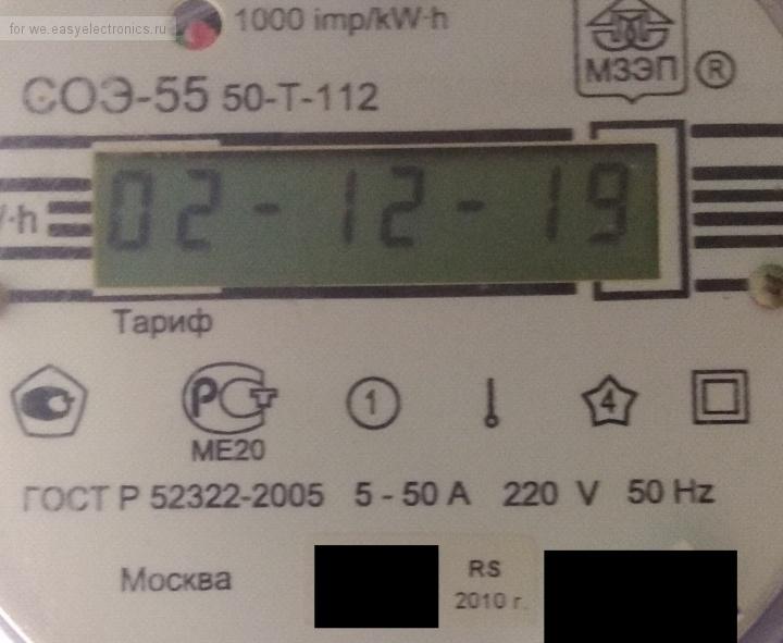 10032c.jpg