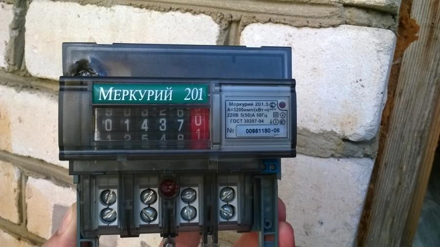 Schetchik-Merkuriy-76.jpg
