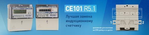 101r51-600x142.jpg