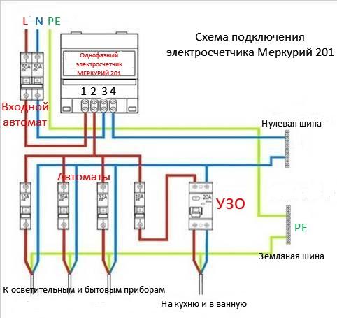 04-merkurij-201-4.jpg
