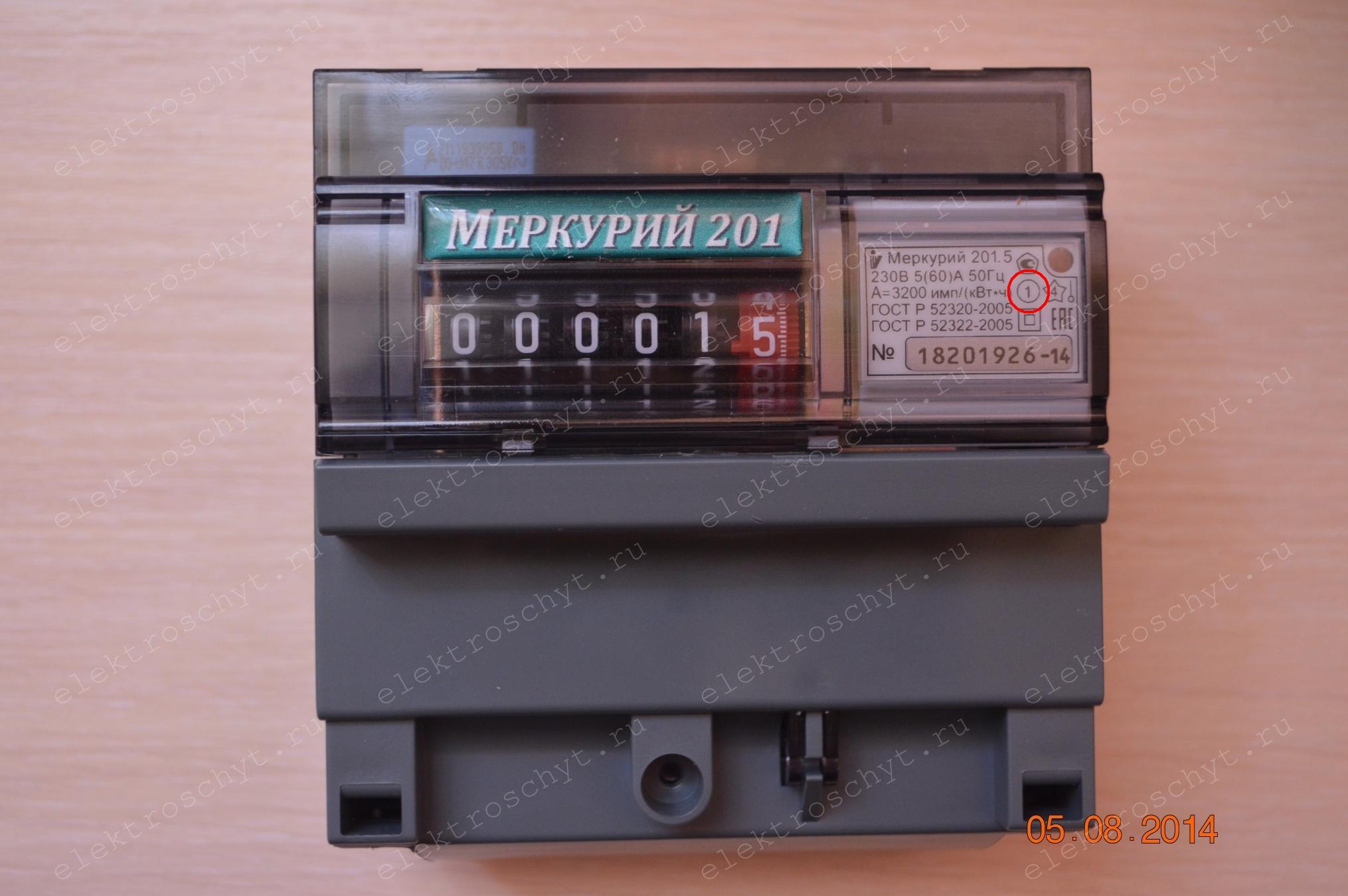 8ab-Elektroschetchik-merkuriy-201-516x625.jpg