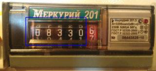 snyatie-pokazanij-merkurij-2-1-320x146.jpg