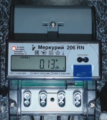 1-Merkurij-206.png