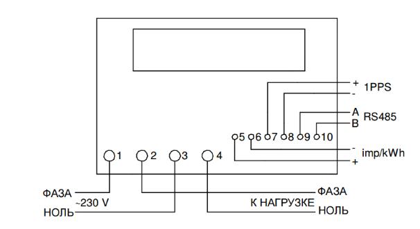 shema-1-podklyuchenie-neva-124.png