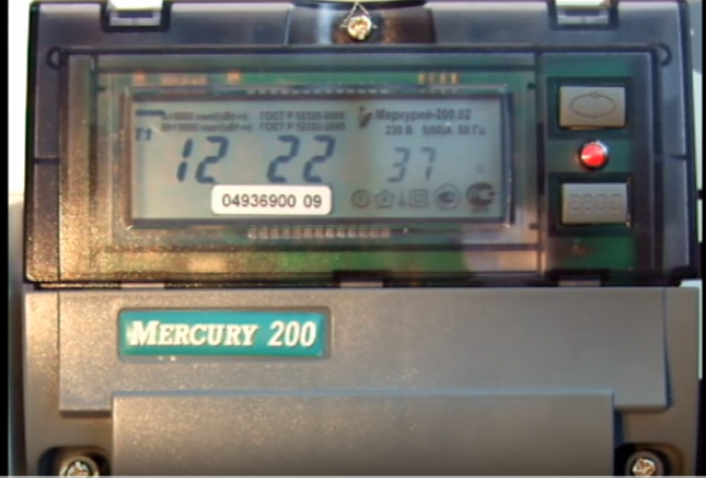 Merkurij-200.png