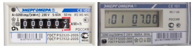 04-SE-101-4.jpg