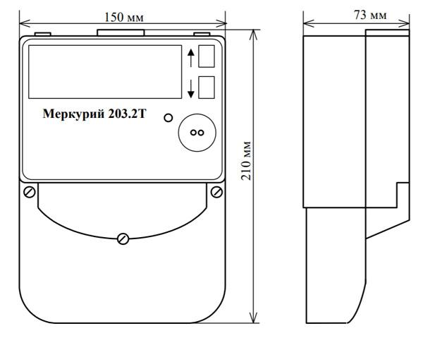 razmery-merkurij-203.jpg