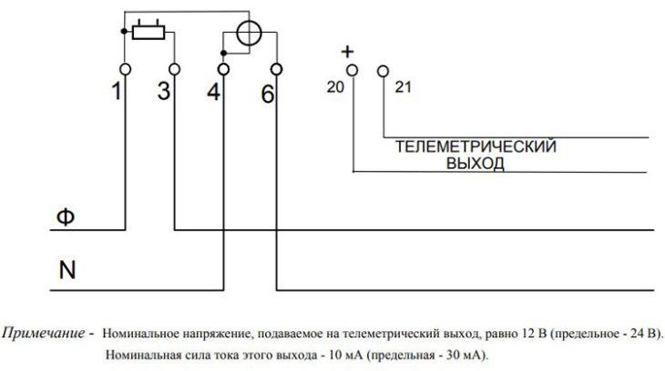 shema-podkljuchenija-merkurij-1-2.jpg