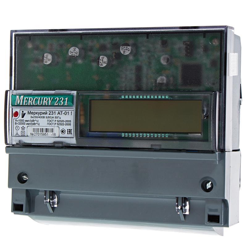merkurij-231-tarifnyj.jpg