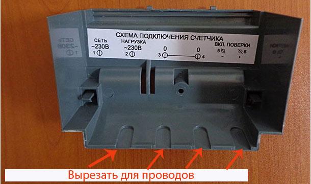 merkyriu201-2.jpg