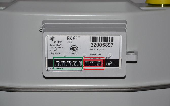 snyatie-pokazanij-s-BK-G6T.jpg
