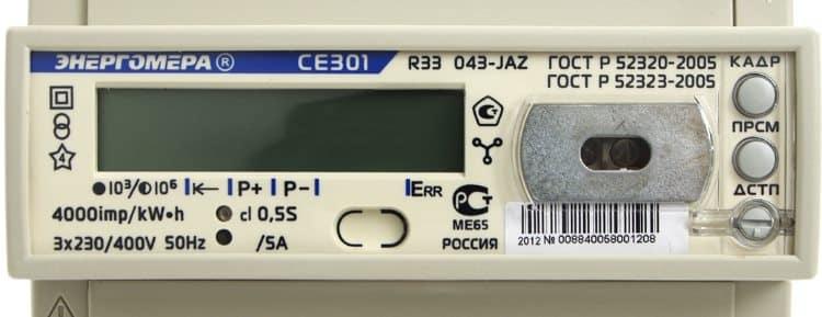 licevaya-panel-elektronnogo-schetchika.jpg