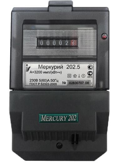 merkurij-202.jpg
