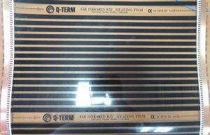 Q-TERM-300x194.jpg