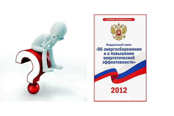 Zakonodatelstvo-po-ustanovke-schetchika-na-teplo.jpg