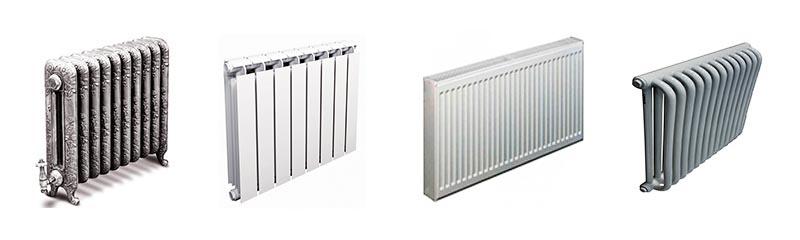 Kak-vybrat-radiatory-otoplenija.jpg