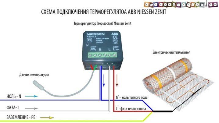 osobennosti-podklyucheniya-teplogo-pola-k-termoregulyatoru-23.jpg