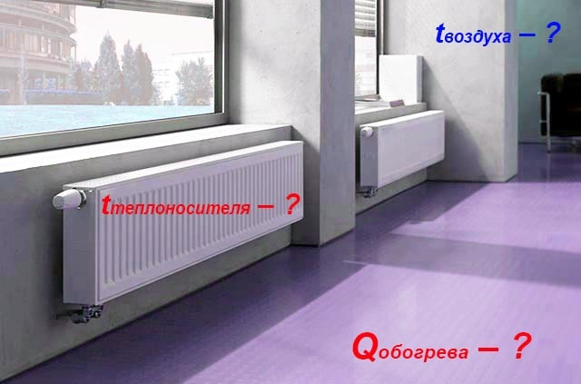 Stalnye-radiatory-Kermi-v-chastnom-dome.jpg