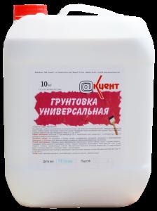 gruntovka-224x300.png