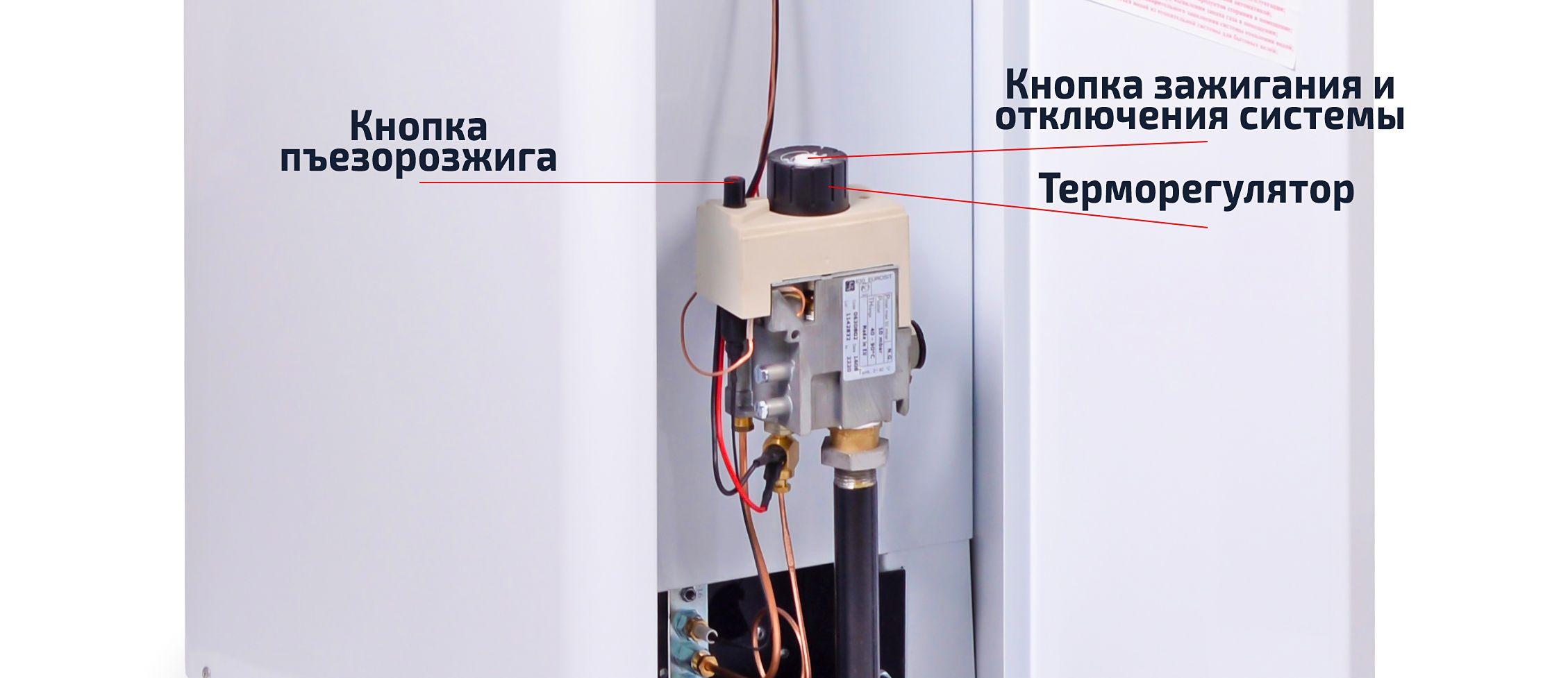 Instrukciya-po-zapusku-gazovogo-kotla-Danko.jpg