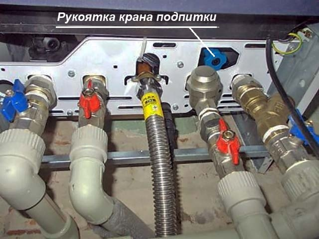 Kran-podpitki-gazovogo-kotla.jpg