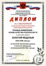 prod_award_4.png