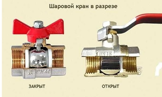 image006-6.jpg