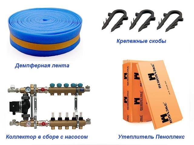 Komplektujushhie-dlja-vodjanogo-teplogo-pola.jpg