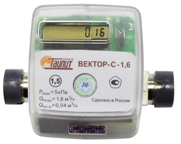 vektor-s-1.6.jpg