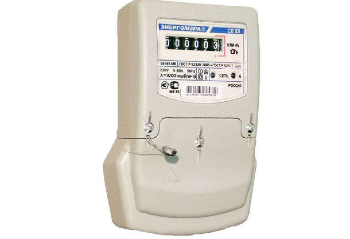 Картинка-1.-Электросчетчик-как-распространенное-оборудование.jpg