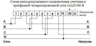 12933_html_2ac72309-320x154.jpg