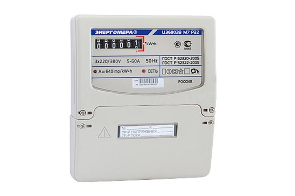 1-elektroschyotchik-tse-6803v.jpg
