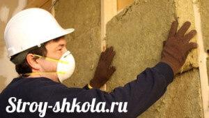Ukladka-mineralnoy-vatyi-mezhdu-bruskami1-300x169.jpg