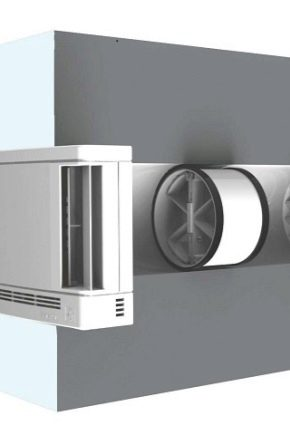 ventilyacionnyj-klapan-funkcii-i-princip-raboty-1.jpg